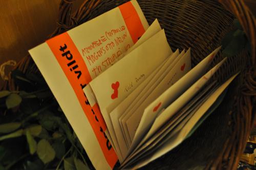 Love Letters okt. 09 096 500